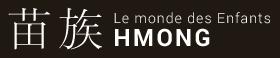 Logo de l'association Le monde des enfants Hmong